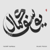 Yussef Kamaal – «Black Focus»